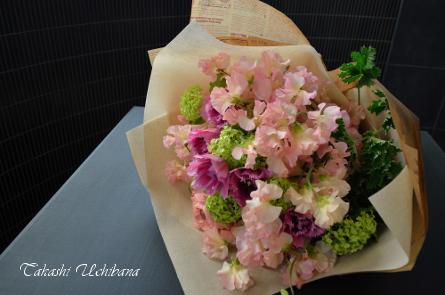 紫式部 花 花束